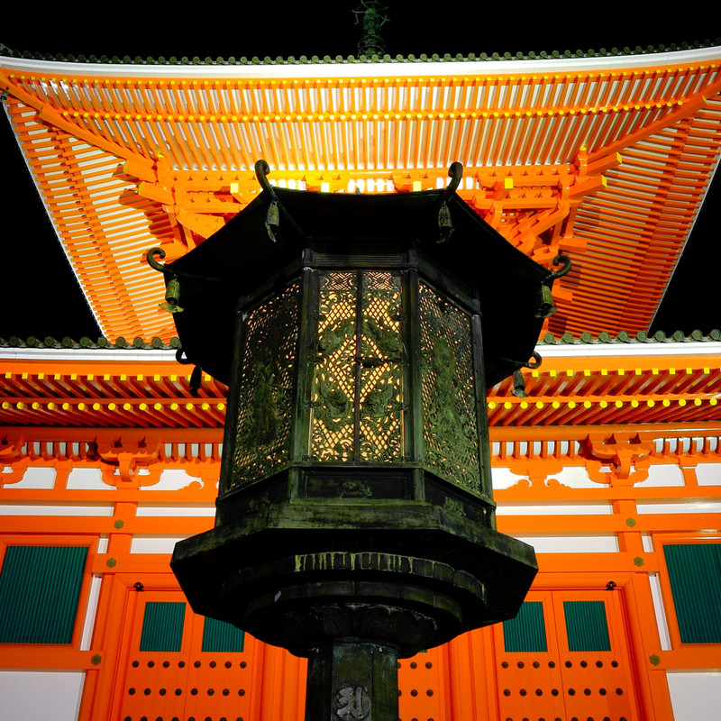 Comprehensive tour of Japan Image 12