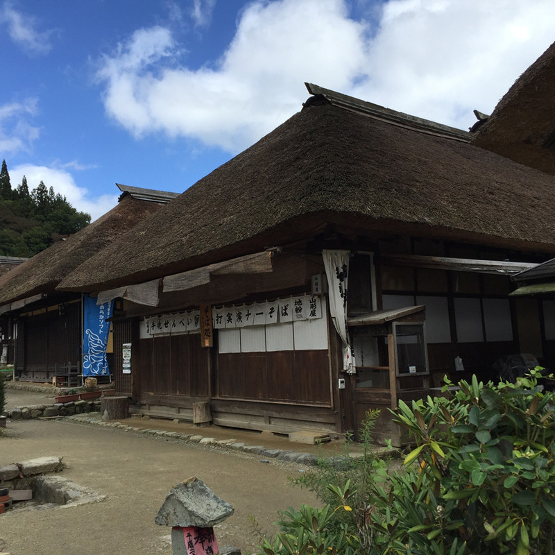 Japan Nakasendo Way: A journey into the heart of Japan Image 4